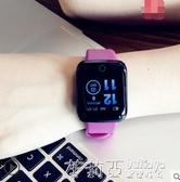 登技彩屏智能手環手錶學生蘋果vivo華為oppo通用男女情侶多功能防水 茱莉亞