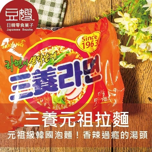 【豆嫂】韓國泡麵 SAMYANG 三養元祖拉麵(單包)