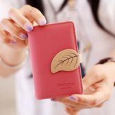 卡包 20卡位多卡位個性小卡包女卡片包韓國可愛日韓小巧迷你卡通超薄潮 芭蕾朵朵