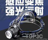 shinefireLED頭燈強光充電感應超亮釣魚燈礦燈頭戴式手電筒3000米「Top3c」