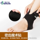 發熱腳踝套自發熱護腳踝 防護男女運動 護腳腕加壓護腳踝BW【全館免運】