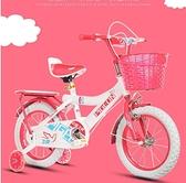 飛鴿兒童自行車12141618寸男女孩寶寶童車2-3-4-6-7-8-9-10歲自行車 QM 向日葵