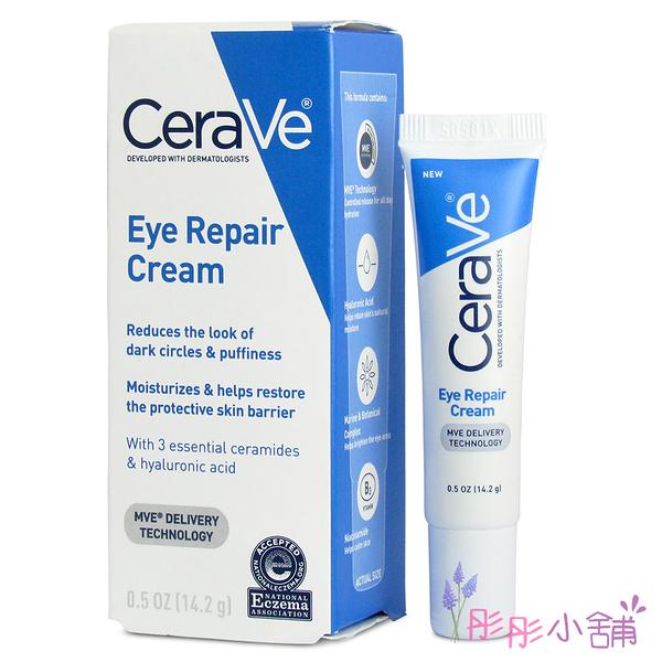 CeraVe Eye Repair Cream 玻尿酸靚亮修復眼霜 14.2g 美國真品輸入【彤彤小舖】