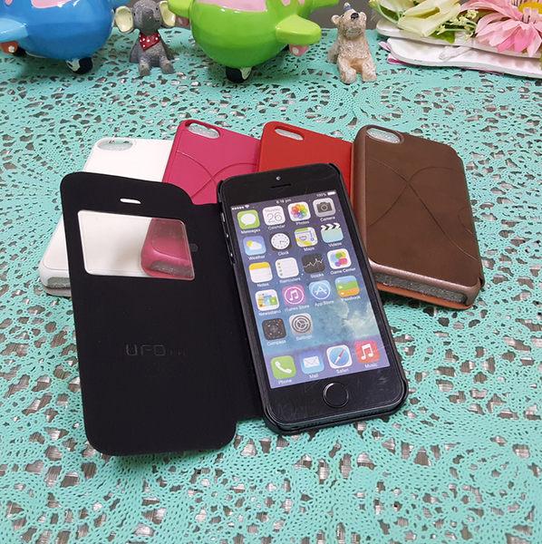 【CHENY】出清特賣 iphone5/5s 開窗皮套 線條造型保護皮套側翻手機殼硬殼