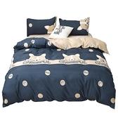 床上用品被單被套床單人4件套床單床罩被套純棉四件套【小檸檬3C】