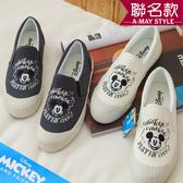 迪士尼聯名-MIT米奇印花帆布休閒懶人鞋