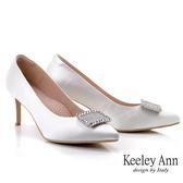 Keeley Ann耀眼奪目 雅緻方型鑽飾尖頭跟鞋(白色)