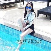 韓版新白色波點長袖潛水服沖浪高腰分體防曬顯瘦修身游泳衣女戶外   泡芙女孩輕時尚
