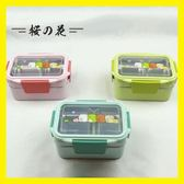 韓國 304不銹鋼分層餐盤 學生飯盒微波爐加熱便當盒上班防燙帶蓋【櫻花本鋪】