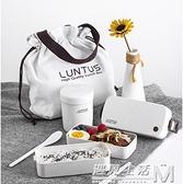 日本ASVEL飯盒 健身餐盒套裝上班族日式小便當盒分格微波爐