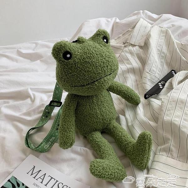 玩偶包可愛卡通羊羔毛絨包包女2021秋冬新款青蛙玩偶包毛毛側背斜背包潮  雲朵 618購物