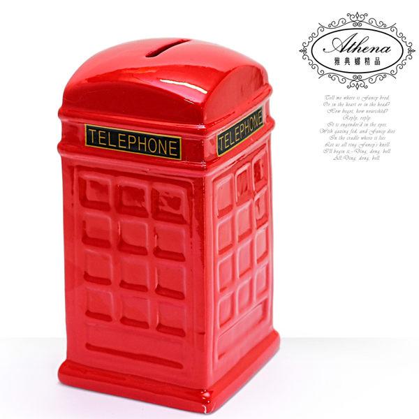 【雅典娜家飾】紅色復古電話亭存錢筒擺飾-GZ47