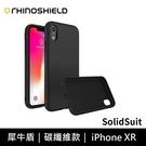 【實體店面】犀牛盾 SolidSuit 碳纖維防摔背蓋手機殼 iPhone XR 6.1吋