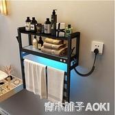 智慧電熱毛巾架烘干架家用衛生間加熱發熱浴巾架免打孔黑色毛巾架 ATF青木鋪子