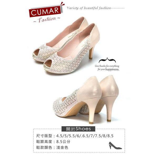 ★新品上市★【CUMAR】焦點美人璀璨水鑽風格宴會鞋(金)