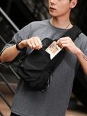 胸包胸包男士包包年新款戶外斜背包時尚潮流大容量學生側背包 伊羅 新品