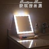 臺式LED燈梳妝鏡桌面公主鏡帶燈發光書桌鏡子梳妝臺化妝鏡 麥琪精品屋