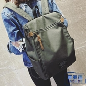電腦包後背包15.6寸韓版原宿大容量包男女大學生【英賽德3C數碼館】