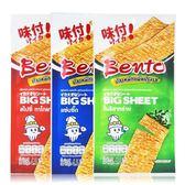 泰國 Bento 日式香魷脆片 4.5g【櫻桃飾品】【27774】