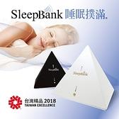 SleepBank睡眠撲滿黑