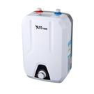 8L小廚寶 儲水式即熱廚房電熱水器 家用電器節能小廚寶 【母親節禮物】