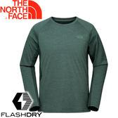 【The North Face 男款 FlashDry長袖排汗衣《綠》】2TZMHMG/長袖T恤/排汗衣★滿額送