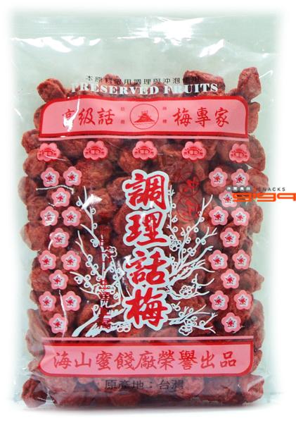 【吉嘉食品】海山話梅(紅話梅)沖泡用 1包500公克 [#1]{5646544155}
