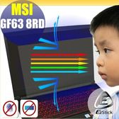 ® Ezstick MSI GF63 8RD 防藍光螢幕貼 抗藍光 (可選鏡面或霧面)