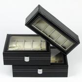 高檔家用手錶盒子收納盒箱