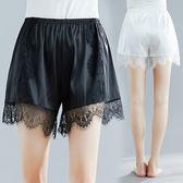 安全褲女防走光夏季薄款仿真絲蕾絲花邊睫毛外穿短褲韓版打底褲子