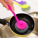 [拉拉百貨]長柄鍋刷 廚房用 不鏽鋼 不...