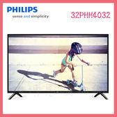 世博惠購物網◆PHILIPS飛利浦 32吋LED液晶顯示器+視訊盒 32PHH4032 液晶電視◆台北、新竹實體門市