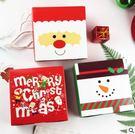 聖誕節正方盒 聖誕包裝盒 聖誕節紙盒 聖...