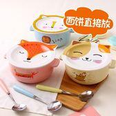 (交換禮物)泡面碗帶蓋陶瓷大號日式泡方便面碗有蓋可愛卡通動漫早餐碗麥片碗 雙12鉅惠