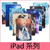 【萌萌噠】iPad Mini12345 Air1/2 Pro (17)(18)(19) 勁爆新款卡通動物平紋彩繪側翻平板皮套 支架插卡