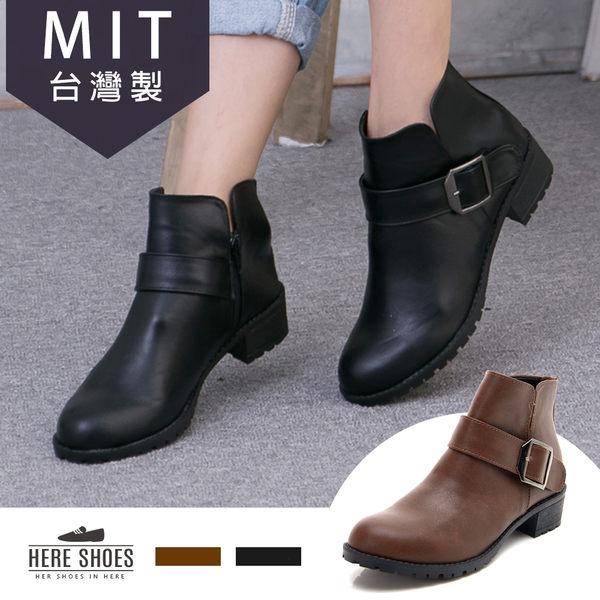 [Here Shoes]MIT台灣製 英式方型扣環拉鍊圓頭 粗低跟3.5cm 短靴 2色─KT3588