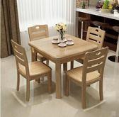 實木伸縮餐桌4人折疊正方形橡木餐桌6人現代簡約小戶型長方形餐桌 MKS薇薇