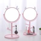化妝鏡 便攜式網紅化妝鏡女宿舍桌面臺式美妝鏡子收納一體可愛梳妝鏡可立【快速出貨八折鉅惠】