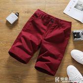 男士純棉5分褲新款韓版修身潮流中褲夏季紅色青少年休閒五分短褲 快意購物網