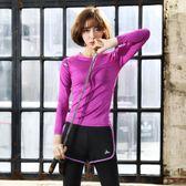 春秋季瑜伽服上衣長袖女t恤健身房速干運動跑步寬鬆胖mm大碼顯瘦