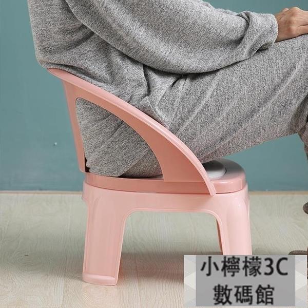 塑料兒童餐椅叫叫椅放屁凳子寶寶吃飯椅防滑板凳卡通幼兒靠背椅子【小檸檬3C數碼館】