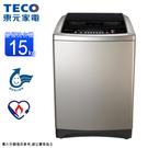 TECO東元15KG變頻直立式洗衣機/稻穗銀 W1501XS~含基本安裝+舊機回收