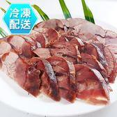 蔗香老滷牛腱120g 冷凍配送 [CO471801]千御國際