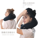 自動充氣U型枕頭罩脖子旅行出差睡覺神器連...