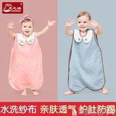 兒童睡袋 兒童睡袋嬰兒春夏季薄款全棉分腿蘑菇寶寶防踢被夏天背心紗布睡袋igo 寶貝計畫