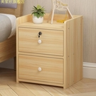 簡約現代床頭柜簡易經濟型收納儲物柜帶鎖北歐臥室小型床邊小柜子 【現貨快出】YJT