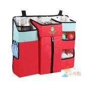 尿布收納袋兒童床收納袋多功能床頭儲物掛袋可水洗大容量用品 快速出貨免運