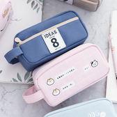 筆袋 大容量筆袋拉鏈大學生韓國風女生小清新簡約高中生筆盒可愛文具袋 蒂小屋服飾