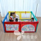 寶寶游戲圍欄嬰兒爬行墊學步柵欄室內家用安全防摔兩用兒童防護欄