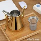 加厚不銹鋼泡茶壺花茶壺帶濾網酒店餐廳飯店煮水壺電磁爐用大茶壺 莫妮卡小屋
